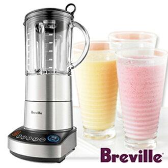 Breville鉑富  1.5公升樂活果汁機 BBL550XL **免運費**