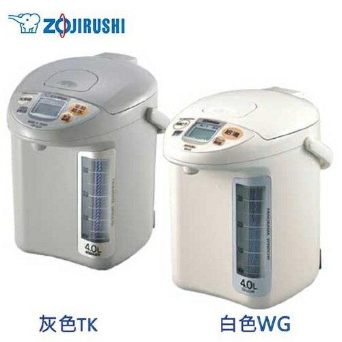 ZOJIRUSHI 象印 日本原裝 4 L 微電腦 電動給水 熱水瓶 CD-LGF40 **免運費**