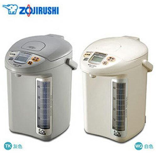 ★贈保鮮盒★ ZOJIRUSHI 象印 微電腦 電動給水 熱水瓶 CD-LGF50 **免運費**