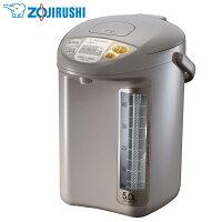 ZOJIRUSHI 視窗 電動熱水瓶 免運費