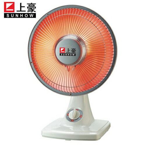 【台灣製造】SUNHOW上豪10吋鹵素電暖器CH-105/CH105