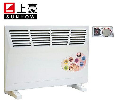 『SUNHOW』☆上豪熱對流電暖器 CH-818 /CH818 **免運費**