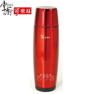 掌廚可樂膳500ML橄欖超真空保溫瓶 CH01RG001 **免運費**