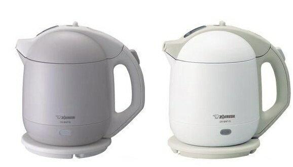 ZOJIRUSHI 1.0 L 快煮電氣壺 CK-BAF10 **免運費**