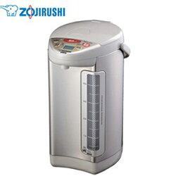 [滿3千,10%點數回饋]ZOJIRUSHI 象印 SUPER VE 5L 微電腦 真空保溫 熱水瓶 CV-DSF50 **免運費**