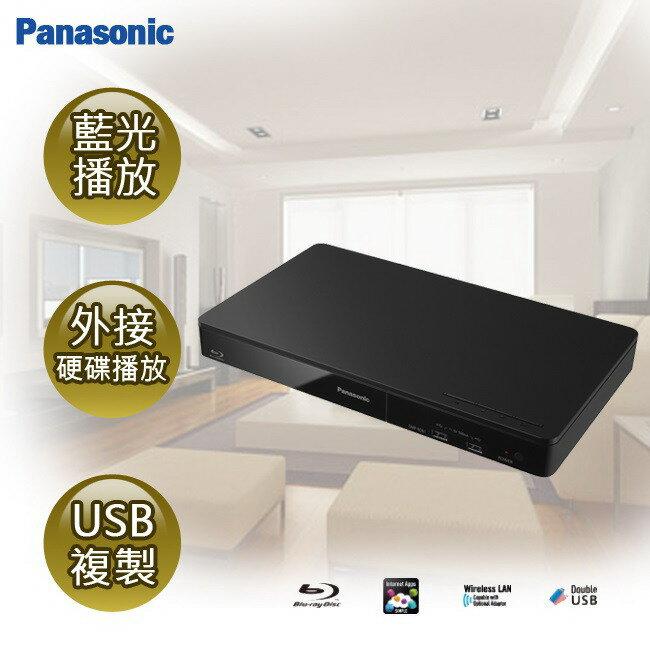 ~ 品~~送清潔組CK~01S~~Panasonic~~國際牌藍光DVD播放機DMP~BD