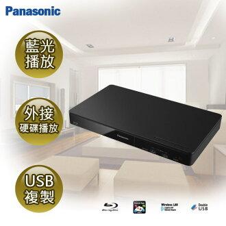 ★福利品★★送清潔組CK-01S★『Panasonic』☆國際牌藍光DVD播放機DMP-BD81 **免運費**
