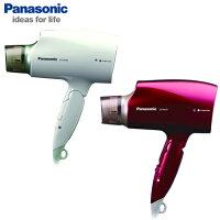 Panasonic 國際牌商品推薦★贈烘罩★ Panasonic 國際牌 奈米水離子吹風機 EH-NA45 **免運費**
