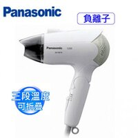 Panasonic 國際牌商品推薦『Panasonic』☆國際牌負離子吹風機 EH-NE14/EH-NE14-W  **免運費**