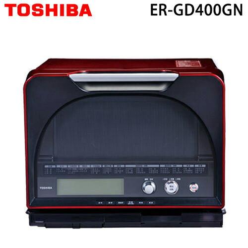 ★福利品★TOSHIBA 東芝 31公升過熱水蒸氣烘烤微波爐 ER-GD400GN **免運費**