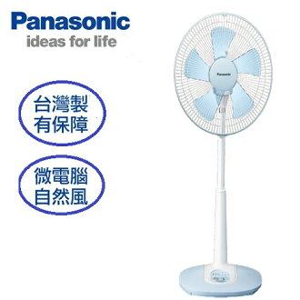 Panasonic國際牌12吋立扇 F-L12BMS / FL12BMS **免運費**