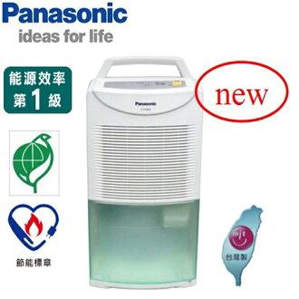 ★溫濕度計010★ Panasonic 國際牌6L 清淨除濕機 F-Y105SW *免運費*