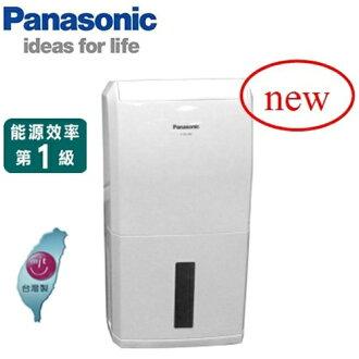 Panasonic 國際牌6L 清淨除濕機 F-Y12BMW /FY12BMW **免運費**