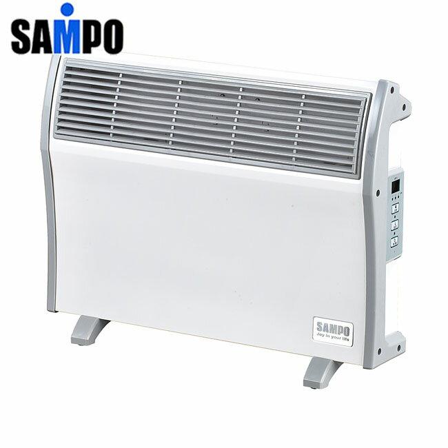 SAMPO 聲寶浴室/臥房兩用電暖器 HX-FH10R/HXFH10R **免運費**
