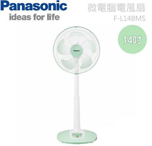 ★牌面品★ Panasonic國際牌14吋立扇 F-L14BMS **免運費**