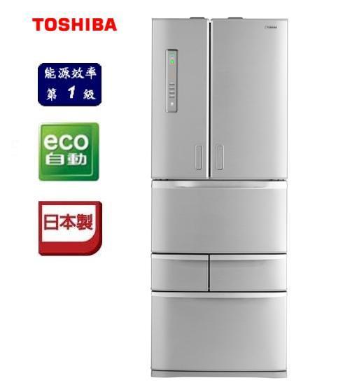 ★牌面品★TOSHIBA 日本原裝501L 智慧變頻六門電冰箱 GR-D50FTT(S) **免運費+基本安裝+回收舊機**