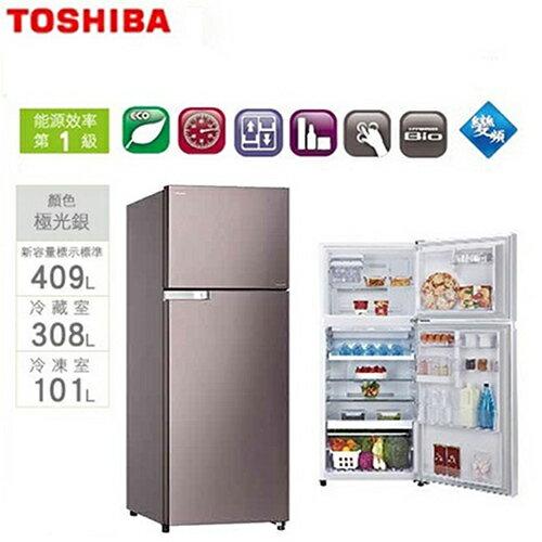 『TOSHIBA』☆東芝 409L二門變頻抗菌電冰箱GR-T46TBZ /GR-T46TBZ-DS **免費基本安裝**