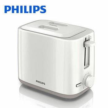 PHILIPS 飛利浦電子式智慧型 厚片 烤麵包機 HD2595 HD~2595 ^~^~