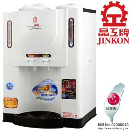 100%台灣製造 晶工牌 10.4L溫熱全自動開飲機 JD-3601/JD-3601D **免運費**