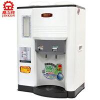 台灣製 晶工牌 全自動開飲機 免運費