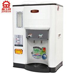 [滿3千,10%點數回饋]100%台灣製造 晶工牌 10.5公升 溫熱全自動開飲機 JD-3655 / JD3655  **免運費**