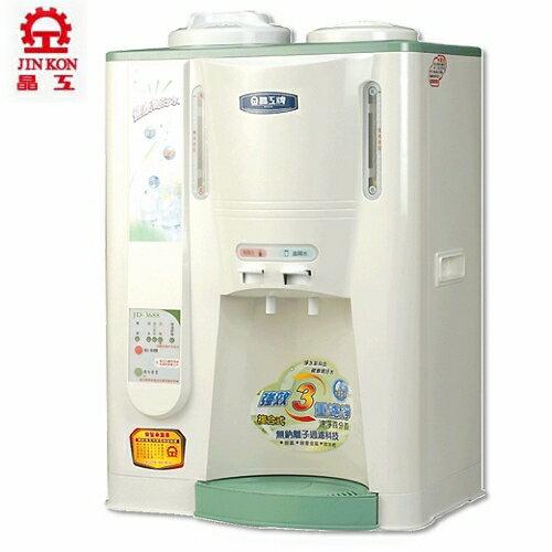 100%台灣製造 晶工牌 10.3公升 溫熱全自動開飲機 JD-3688 / JD3688  **免運費**