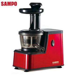 SAMPO 聲寶 蔬果原汁萃取慢磨機 KJ-AB40S /KJAB40S **免運費**
