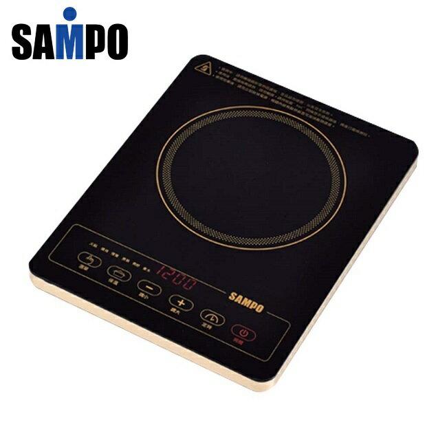 ★展示機出清品★『SAMPO』☆聲寶 超薄不挑鍋電陶爐 KM-SG12P /KMSG12P **免運費**