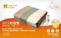 電暖器推薦甲珍雙人/單人恆溫電毯 KR-3800 / KR3800  **免運費**