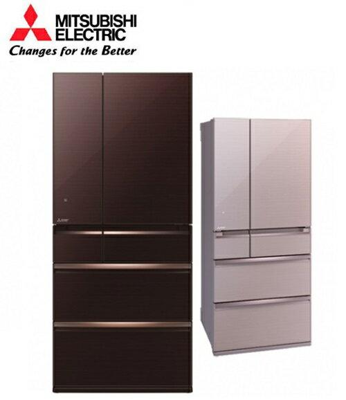 『MITSUBISHI』☆三菱 705L 六門變頻電冰箱 MR-WX71Y *免運費+拆箱定位+舊機回收*