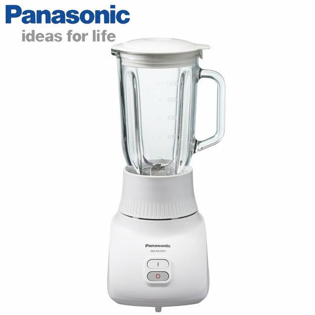 Panasonic國際牌 1000ml玻璃杯果汁機 MX-GX1051 /MXGX1051**免運費**