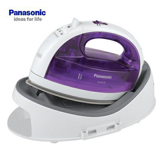 Panasonic 國際牌無線蒸氣電熨斗 NI-WL30 /NIWL30 **免運費**