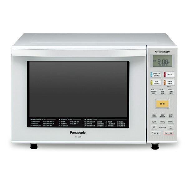 Panasonic 國際牌23公升6段火力+光波燒烤變頻式微波爐 NN-C236 /NNC236 **免運費**