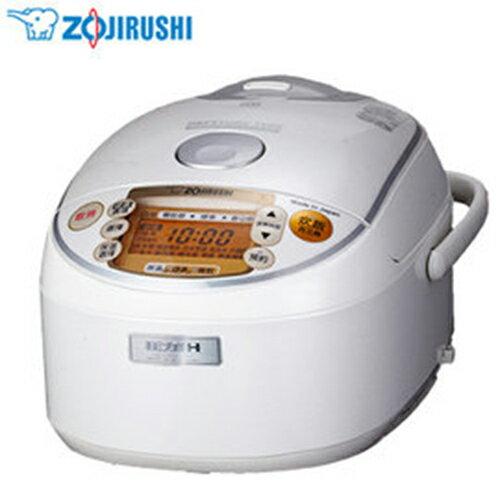 『ZOJIRUSHI』☆ 象印 10人份 多段式壓力IH微電腦電子鍋 NP-NDF18  **免運費**