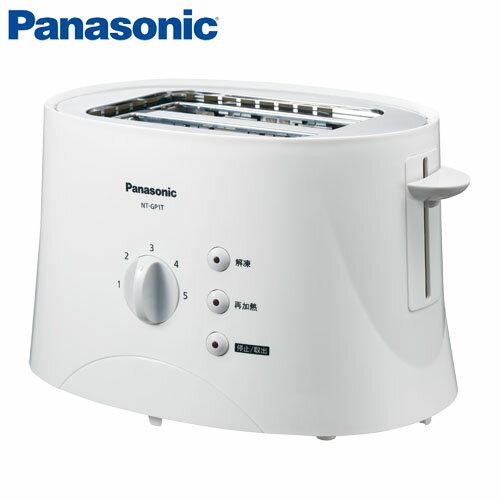 Panasonic 國際牌 五段調節 解凍 再加熱烘烤麵包機 NT~GP1T^~^~免 ^