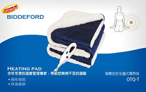 <br/><br/>  『BIDDEFORD』智慧型安全蓋式電熱毯 OTQ-T **免運費**<br/><br/>