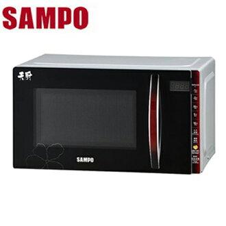 『SAMPO 』☆聲寶 20公升天廚平台式微波爐 RE-B320PM /REB320PM **免運費**