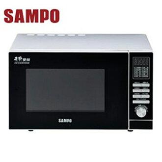 『SAMPO 』☆聲寶28公升天廚變頻微波爐 RE-B528TD /REB528TD **免運費**