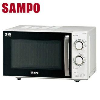 SAMPO 聲寶20L機械式微波爐 RE-P201R/REP201R**免運費**