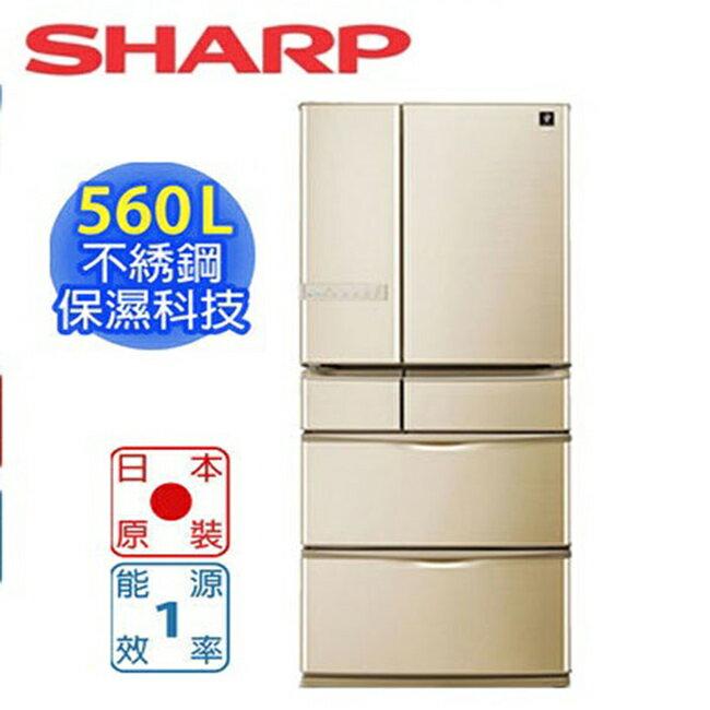 『SHARP』 ☆ 夏寶 日本原裝 560L六門變頻冰箱 SJ-XF56AT ★免費基本安裝★