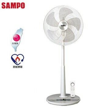SAMPO 聲寶 16吋 DC 節能微電腦遙控立扇 SK-FB16DR / SKFB16DR **免運費**