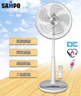 SAMPO聲寶 16吋ECO智能溫控DC節能風扇 SK-FC16DR/SKFC16DR **免運費**