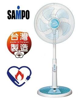 SAMPO 聲寶 16吋微電腦搖桿控制型桌立扇SK-FT16R **免運費**