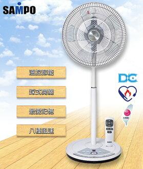 SAMPO聲寶 14吋ECO智能溫控DC節能風扇 SK-ZH14DR/SKZH14DR **免運費**