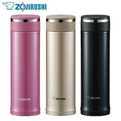 [滿3千,10%點數回饋]『ZOJIRUSHI』☆ 象印 480C.C. 可分解杯蓋不鏽鋼真空保溫杯 SM-JD48 **免運費**