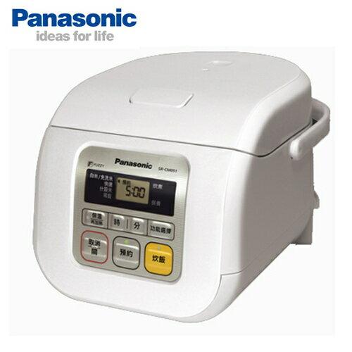 ~Panasonic~~國際牌 3人份微電腦電子鍋SR~CM051 ^~^~免 ^~^~