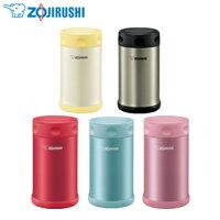 ZOJIRUSHI 不銹鋼 真空燜燒杯 免運費