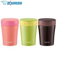 ZOJIRUSHI 象印 0.36L可分解杯蓋不鏽鋼真空燜燒杯 SW-GA36 **免運費** 0