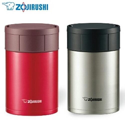 ZOJIRUSHI 象印 0.45L可分解杯蓋不鏽鋼真空燜燒杯 SW-HAE45 **免運費**