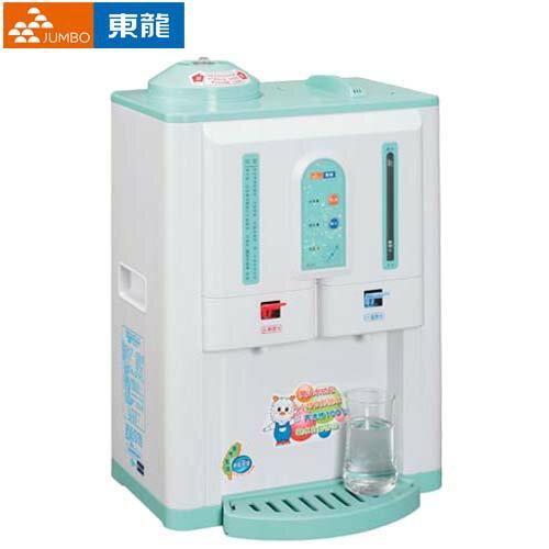 ★福利品★東龍 12公升溫熱開飲機 TE-812 / TE-812A **免運費**
